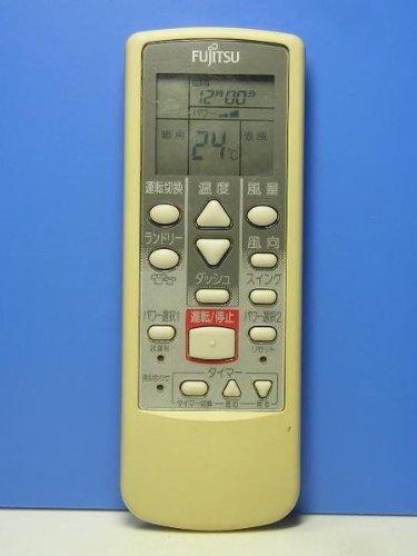 エアコンリモコン AR-SS1