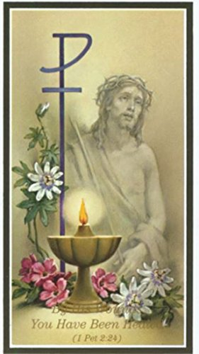 Religious Memorial Jesus Christ Folded Holy Card, 4 1/8 Inch, Pack of 100 by Religious Memorial Cards