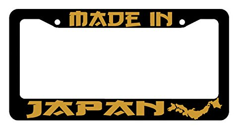 JDM Racing Drifting Dope Low Bronze Art License Plate Frame ()