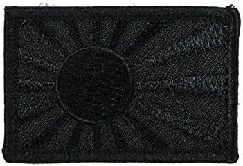 自衛隊グッズ ワッペン 軍艦旗 肩用パッチ 黒色 ベルクロ付