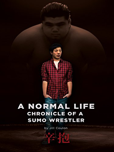 a-normal-life-chronicle-of-a-sumo-wrestler-english-subtitled