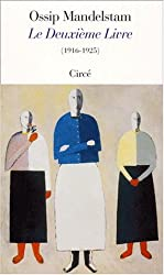 Le deuxième livre, 1916-1925