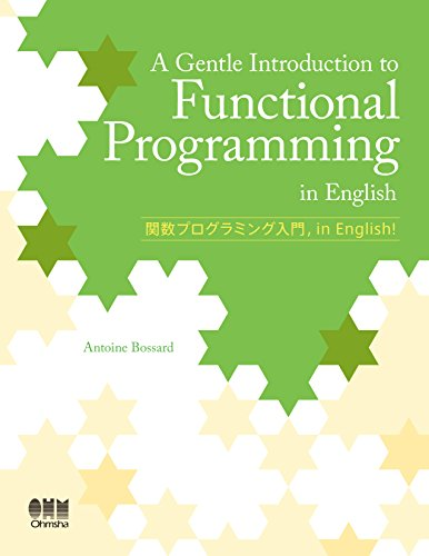 A Gentle Introduction to Functional Programming in English
