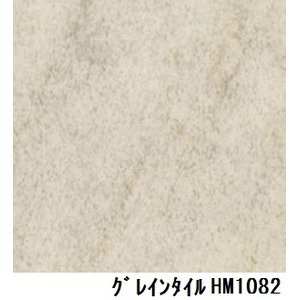 サンゲツ 住宅用クッションフロア グレインタイル 品番HM-1082 サイズ 182cm巾×5m B07PDC5PV7