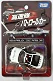 Tomica Tomica Limited high-speed police patrol