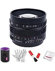7artisans 50mm F0.95 Large Aperture Portrait-Length Manual Lens, Compatible with MFT Micro M4/3 Cameras epm1 emp2 E-PL1 E-PL2 E-PL3 E-PL5 E-PL6 G2 G3 G5 G6 G7 G9 GH1 GH2 GH3 GH4 GH5 GH5S
