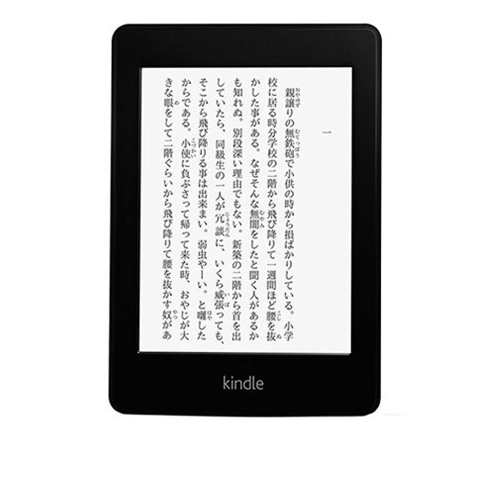 雄弁仮称もっともらしいKindle Paperwhite、電子書籍リーダー(第7世代)、Wi-Fi + 3G、4GB、ブラック、広告つき