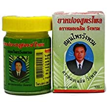( Pack of 2) Wongphrom Thai Herbal Yellow Balm Massage /Pain Relief / Aratherapy Product of Thailand 50g