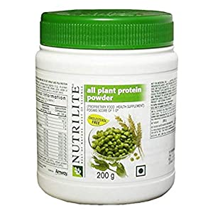 Amway All Plant 200gms