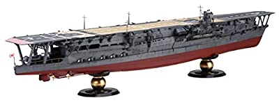 1/350 Japanese Navy aircraft carrier Kaga