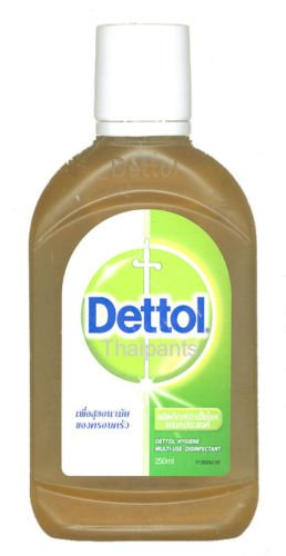 (Dettol Hygiene Multi-use Disinfectant 250 Ml Made in)