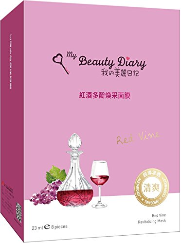 My Beauty Diary My Beauty Diary Red Vine Revitalizing Mask 2016 NEW VERSION 8 Piece