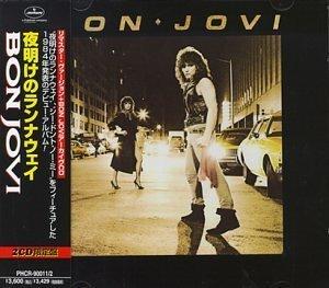 Bon Jovi by BON JOVI (1998-11-18) B01G472ZSM