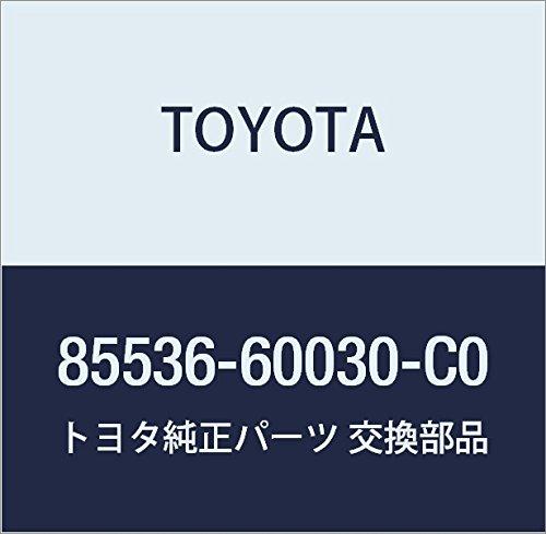 Toyota 85536-60030-C0 Power Outlet Socket Bezel