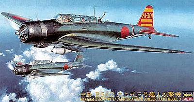 Attack Bomber Kate Pearl Harbor B5N2 Type 97 Model 1 1-48 by Hasegawa