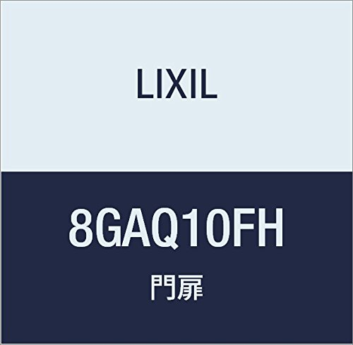 LIXIL(リクシル) TOEX ラフィ-ネ門扉1型扉本体W07H12FH 8GAQ10FH B073RBD7C9