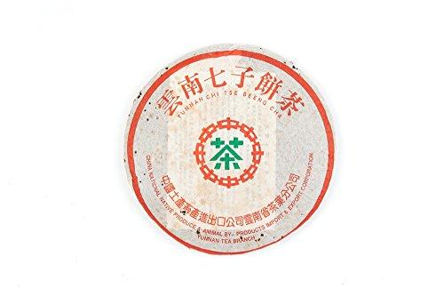 (2002 Yunnan Premium Pu-erh Tea Cake of Menghai 357g)