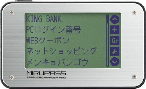 """King Jim Password Manager """"Mirupass"""" Black PW10"""