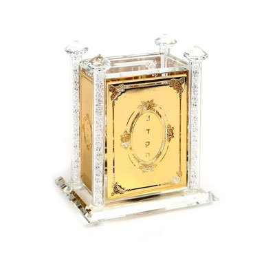 Crystal-Tzedakah-Box-Pushka-Plated-with-Gold-Color-Plate-and-Crushed-Glass-Filled-Stems