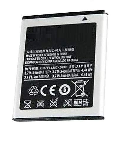 Systene High Capacity Backup BIS Approved Battery for Samsung Galaxy GT S5360