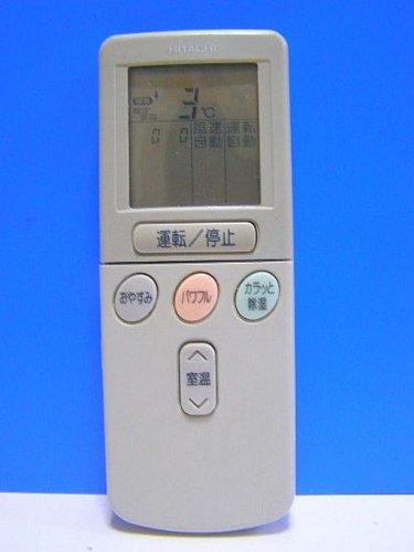 日立 エアコンリモコン RAR-2C3