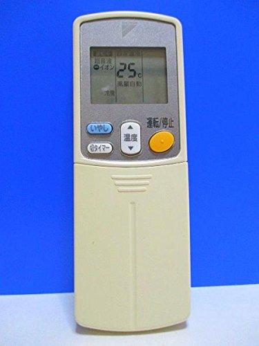ダイキン エアコンリモコン ARC432A21