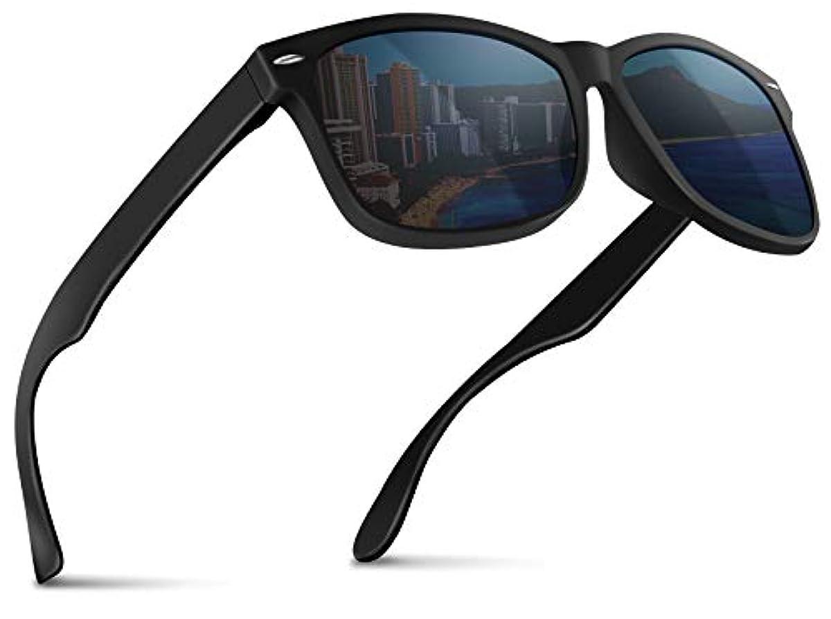 [해외] MODE DES MONDE 썬글라스 맨즈 편광 렌즈 UV400 하드 케이스 첨부