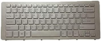 Laptop Keyboard for Sony SVF14N 9Z.NABBQ.50R 149264051RU AEFI27000203A Russia RU Silver with Frame Backlit New