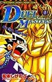 Volume 7 Duel Masters (ladybug Comics) (2002) ISBN: 4091425909 [Japanese Import]