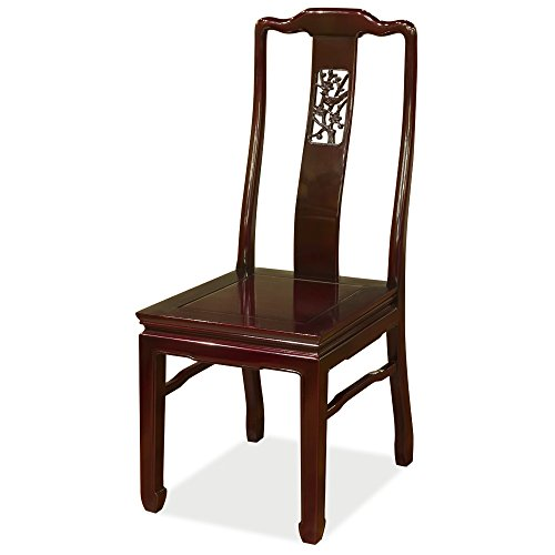 ChinaFurnitureOnline Rosewood Side Chair, Hand Carved Flower and Bird Motif Cherry Finish