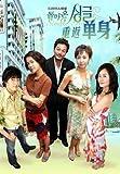 Single Again ( Korean Drama with English Subtitle) by Jo Mi Ryung as Kang Hye Ran Jung Sun Kyung as Park Hyun Geum Kang Kyung Joon as Mun Jung Hyuk Ahn Suk Hwan as Jung Dae Geun