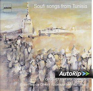 MP3 TÉLÉCHARGER SOULAMIA