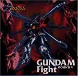 Gundam Fight Round 4 (Mobile Suit Gundam soundtrack) [Japanese]