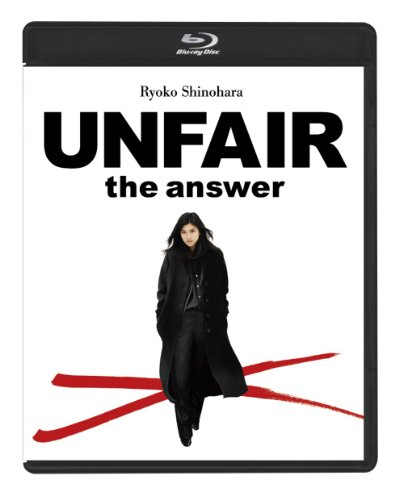 Japanese Movie - Unfair The Answer Blu-Ray Standard Edition [Japan BD] PCXC-50054