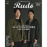 RUDO サムネイル