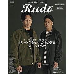 RUDO 最新号 サムネイル