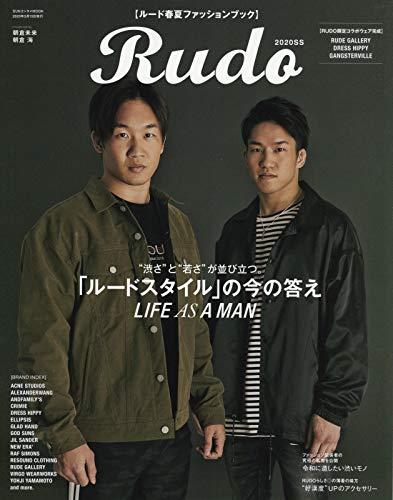 RUDO 最新号 表紙画像