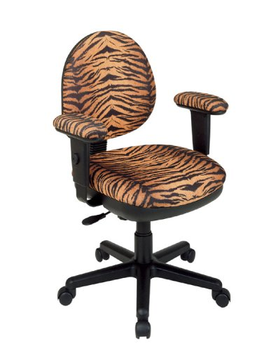 OSP Work Smart DH3412 244 Tiger Animal Print Office Task Desk Chairs With  Padded Adj