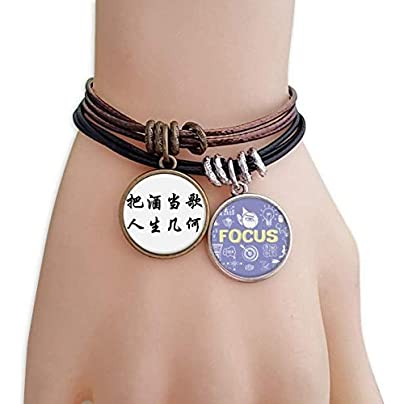 master DIY Treasure the relaxing monents Bracelet Rope Wristband Force Handcrafted Jewelry Estimated Price -