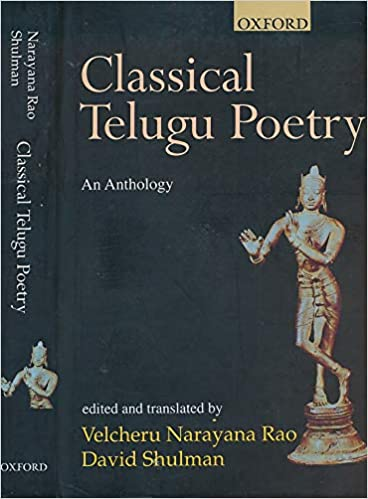 Amazon in: Buy Classical Telugu Poetry: An Anthology Book Online at
