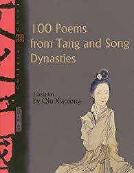 Cultural China: 100 Poems from Tang and Song Dynasties