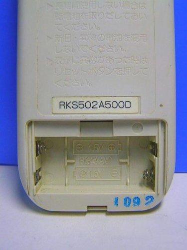 エアコンリモコン RKS502A500D 蓋無