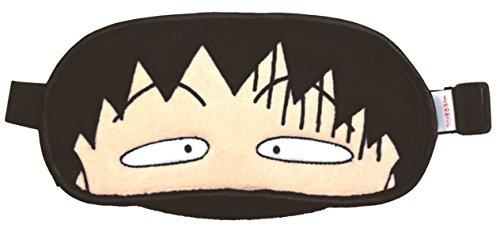 Chibimaruko-chan Eye-mask(Maruko shocked) CM-EM002