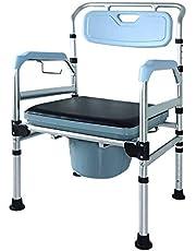 AUFUN Toilettenstuhl höhenverstellbar Ergonomische Rückenlehne - klappbar Aluminiumlegierung toilettenrollstuhl für Behinderte Person, ältere Menschen und schwangere Frauen (Toilettenstuhl - A)