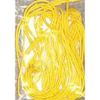 Zeekio Diabolo Replacement String - Yellow: Toys & Games