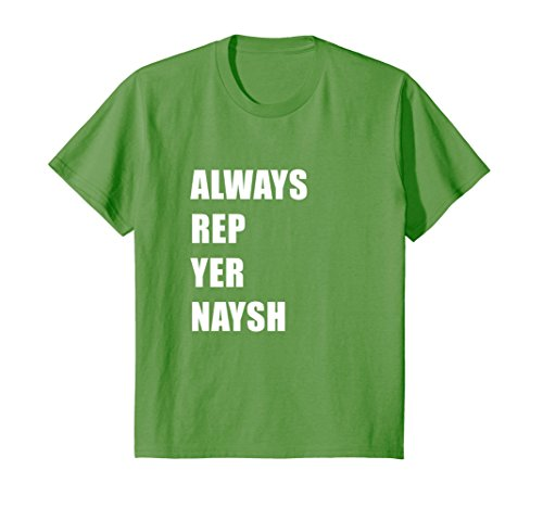 Price comparison product image Kids Always Rep Yer Naysh T-Shirt Vape Nation Tee 12 Grass
