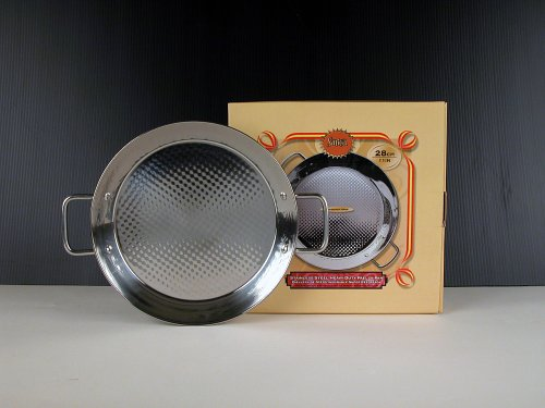 Paella Pan, Stainless Steel (28 cm)