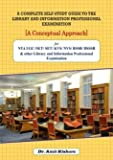 Amit Kishore Library Science complete self study guide ( A conceptual approach ) for UGC NET, SET, KVS, RSMSSB and all other competiton exams