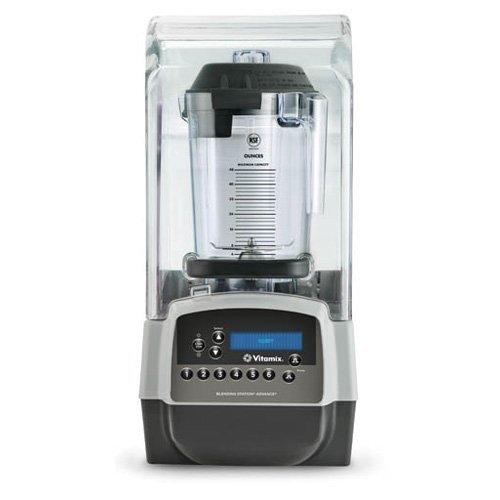 Vita-Mix Blending Station Advance 48 oz Blender (Drink Advance Vitamix Machine)