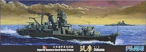 Fujimi 1/700 Waterline IJN Battleship Mutsu Ship Model Kit - 41019